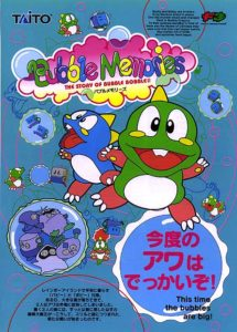 Bubble Memories: The Story of Bubble Bobble 3 by Taito