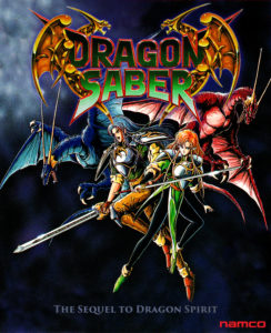 Dragon Saber by Namco