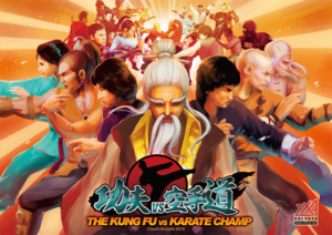 Kung Fu Vs. Karate Champ by Jae Lee / Exa-Arcadia