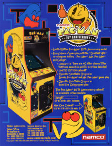 Pac-Man/Ms. Pac-Man/Galaga by Namco