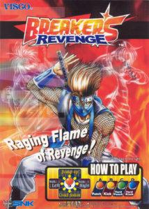 Breakers Revenge by Visco Games