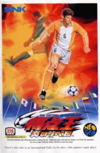 The Ultimate 11 - Super Sidekicks 4 by SNK