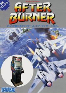After Burner by Sega