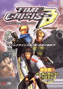 Time Crisis 3 by Namco